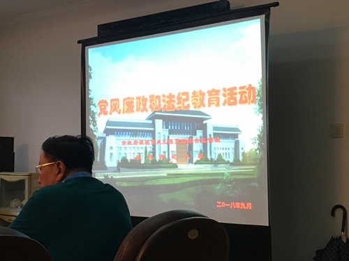 ZHEJIANG ENGINEERING MANaGEMENT